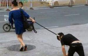 perempuan seret kekasihnya seperti anjing